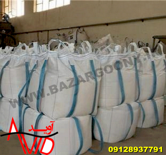 تولید کننده کیسه جامبو